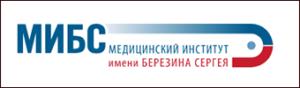 МРТ в Волгограде