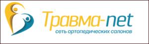 Сеть ортопедических салонов Travma-net